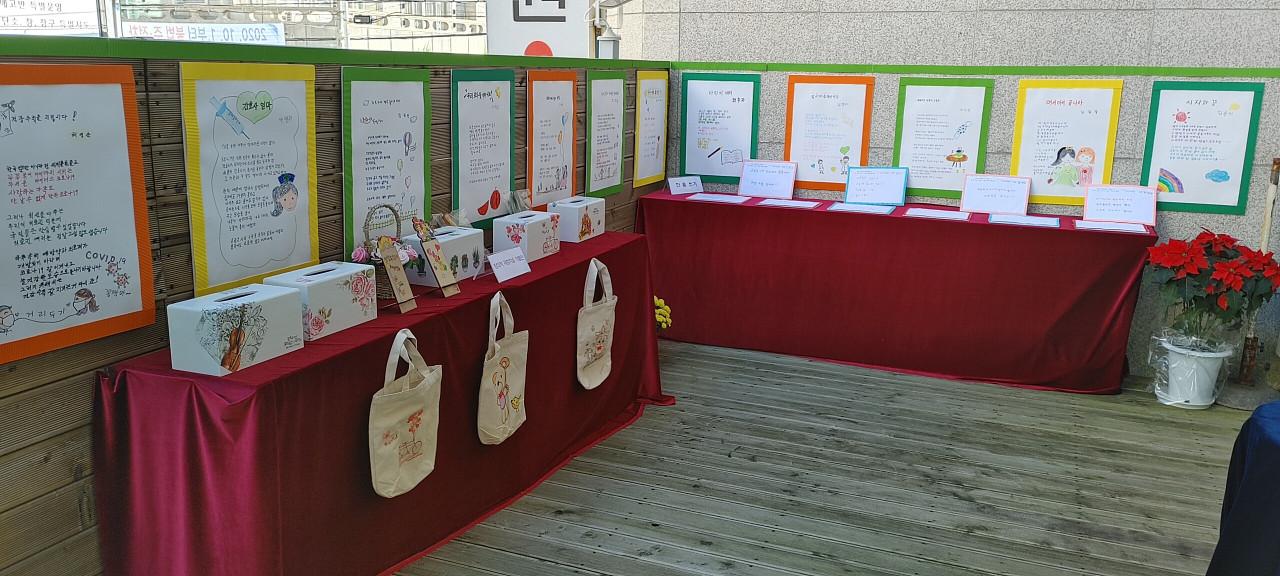 2020년 기러기문화원 해람학교 성인학습자 시화전 2